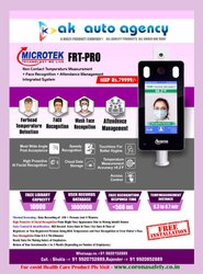 Microtek Temperature Measurement Face Recognition Attendance Management - Frt Pro Model