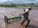 20cm KSNM Rice Seeder