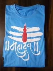Customise T- Shirts
