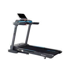 WC 5151 Motorized Treadmill