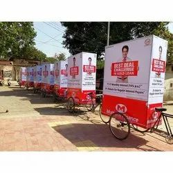 LED Screen Outdoor Cycle Advertisement in Pan India
