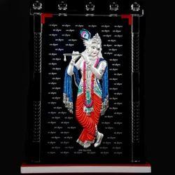 999 Silver Krishna Frame