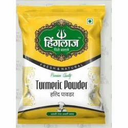 Hinglaj Natural Turmeric Powder