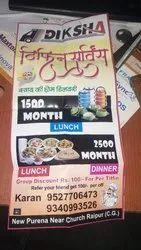 Indian Food Tiffin Service, In Raipur Chhatisgarh