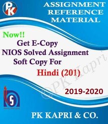 Hindi-english Nios Solved Assignment 2020-2021 Pdf, Senior Secondary Stage