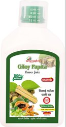 Giloy Papita Leaves Juice