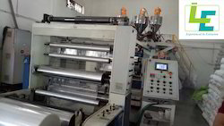 PVC - LLDPE  Three Layer Cast Line Machine For Stretch Film