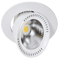 20W VL COB Zoom Light