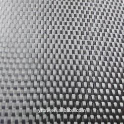 Conductive Carbon Cloth