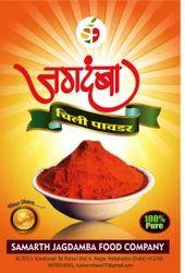Jagdamba Chilli Powder