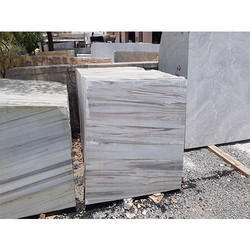 Azgar Brown Marble Slab