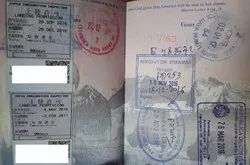 Tourist  Visa For Middle East