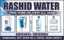 Rashid Water Supplier
