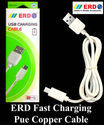 IPhone USB Cable 2 Meter