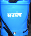 Sarpanch Battery Sprayer