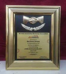 Automobile Workshop Award