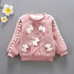 Kids Girls Sweater