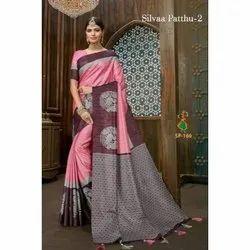 Sandhya Chandari SP-166 Silvaa Patthu-2 Ladies Sarees, 6 m (with blouse piece)