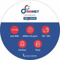 Aeps & Pan Service Roinet Rs 799/unit