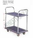 Multi utility cart 2 tier