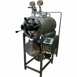 Stainless Steel Horizontal Air Sterilizer