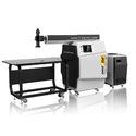 Laser Welding Machine 300W