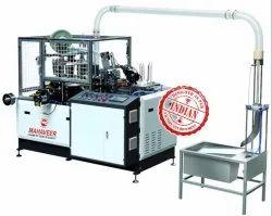 MQ100 Heater Sealing Paper Cup Machine