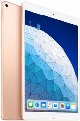 Apple iPad Air (MUUQ2HN/A) Wi-Fi 26.67 cm (10.5 inch), Space Grey, 256 GB