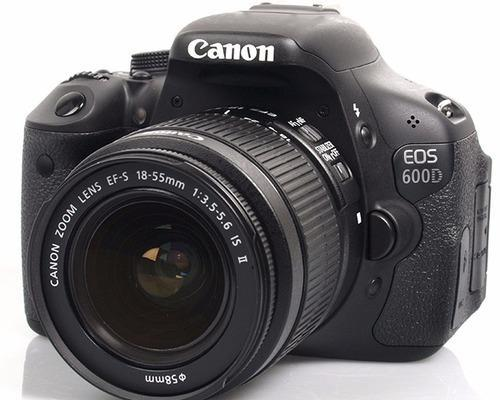 Canon eos 600d digital slr 18 55 is ii 55 250 is ii lens