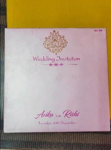 wedding cards in noida शादी का कार्ड नोएडा uttar