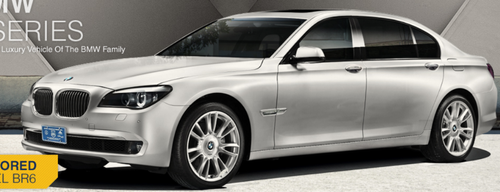 Armored Bmw 7 Series Vehicles Motorcycles And Cars Streit