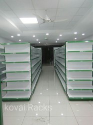 Display Rack Dindigul