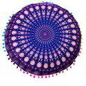 Ottoman Pouf Round Floor Cushion Cover Case