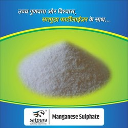 Technical Grade Crystals Magnesium Sulfate, For Industrial