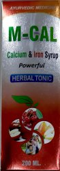 Herbal Brain Tonic