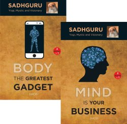 English Mind Is Your Business/Body The Greatest Gadget (2 Books In 1)