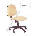 Armless Staff Chair