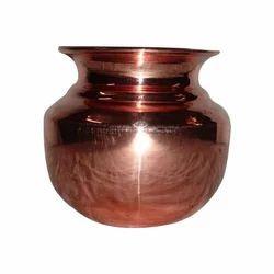 4 inch Mirrored Copper Lota