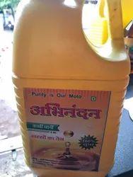 Sarso Oil