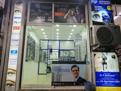 Opticians & Eye Clinic