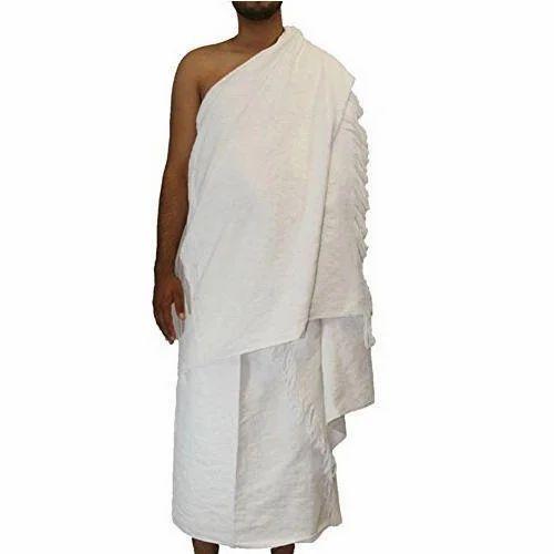 White Cotton Hajj Ihram Towel