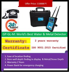 Gold, Metal, Treasur Hunter & Water Detector - Geophinex GP-GL-GM