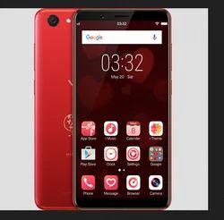 Vivo V7 Limited Edition Mobile