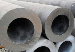 Seamless Pipe at Best Price in India