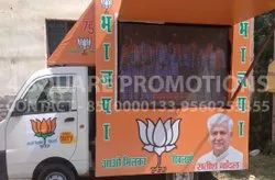 ELECTION COMPAIGNING VEHICLE