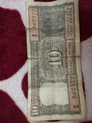 10 Rs Note RM Manothra