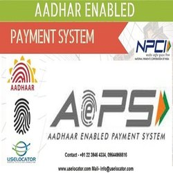 Aadhaar ATM Service