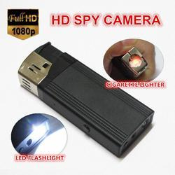 Spy Lighter