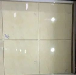 Square Kajaria Eternity Vitrified Tiles