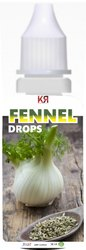 Fennel Drops